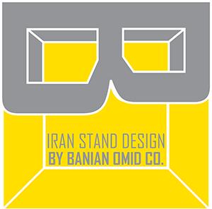 Iran Stand Design | Interior Design